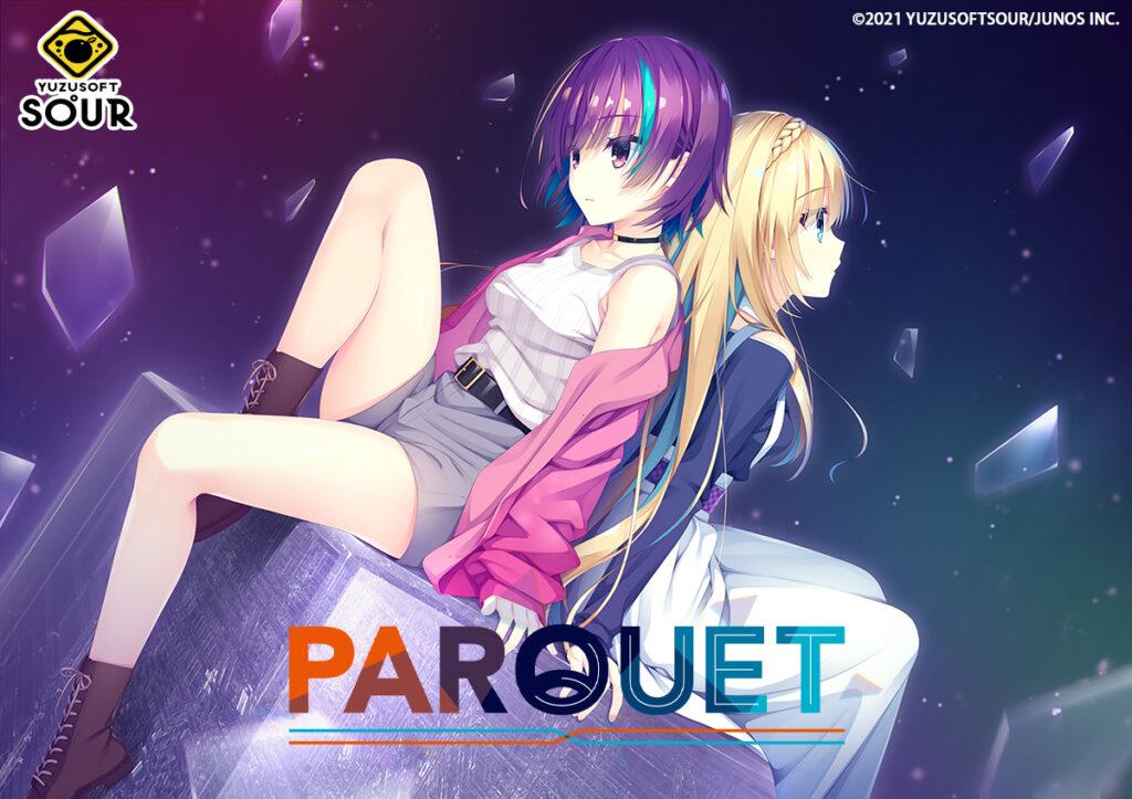 『PARQUET』公式許諾を開始!